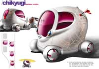 2011 Nissan Chikugi concept drawing